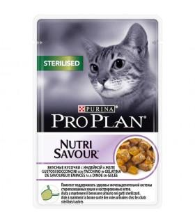 Purina proplan gatto sterilised nutrisavour con tacchino 85 gr