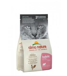 Almo nature holistic kitten con pollo fresco 400 gr