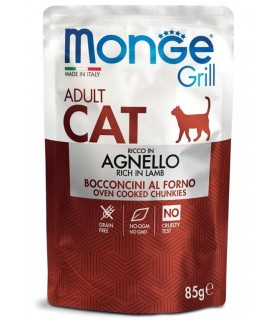 Monge gatto grill adult bocconcini ricco in agnello busta 85 gr