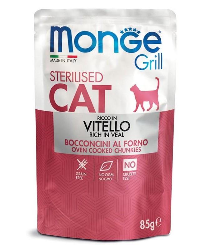 Monge gatto grill sterilised bocconcini ricco in vitello busta 85 gr